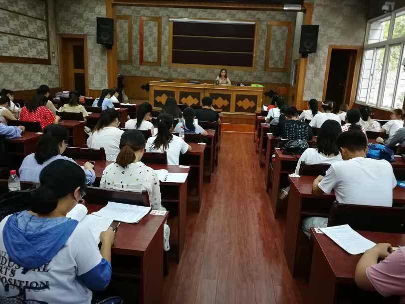 青春修炼手册——我校第二届青年教师专业成长协会成立