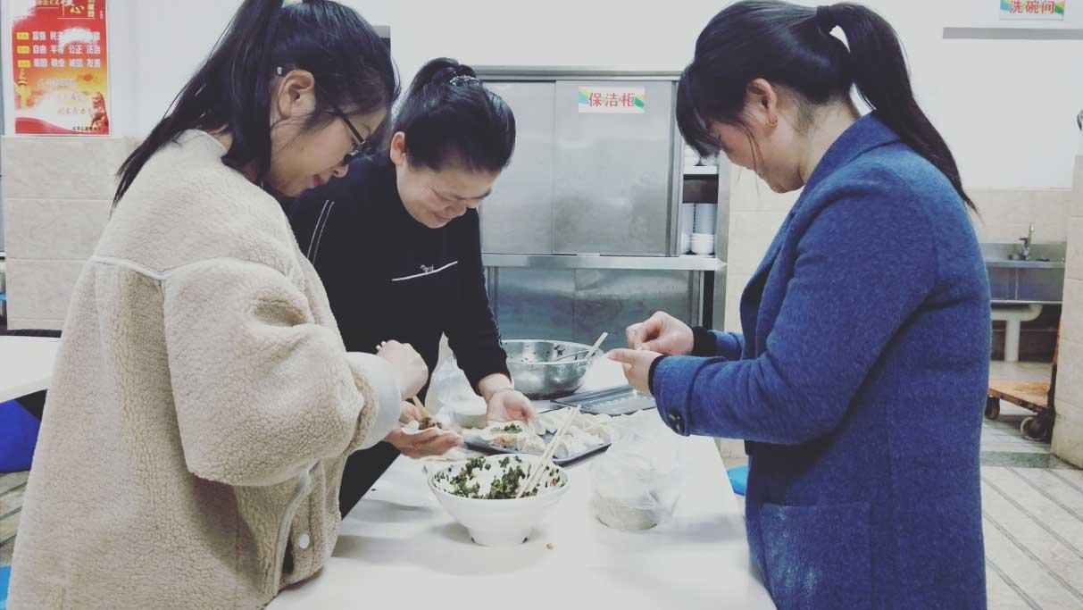 41班家长课堂——包饺子活动