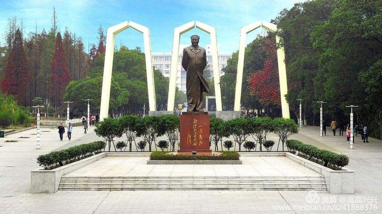 承百年报国志,做世纪栋梁材--益智中学笃行致远144班湘大研学之旅