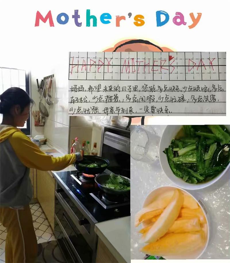 133班母亲节德育作业