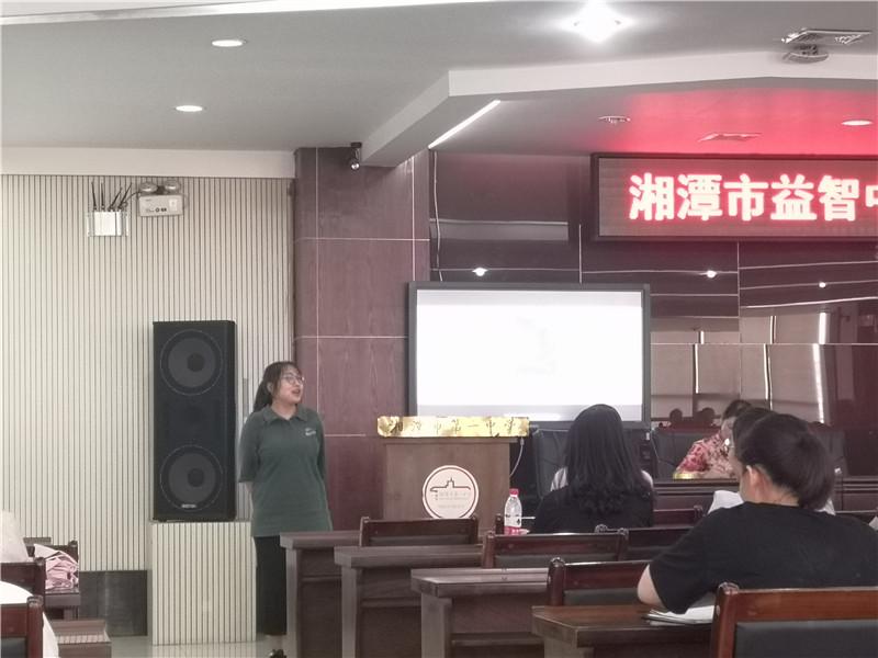 20200829【校园动态】湘潭市益智中学开学工作会议纪要