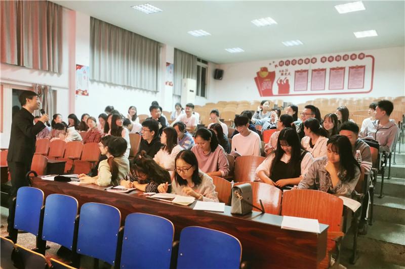 20200922【教师培训】益智青年教师成长协会举行第一次主题活动