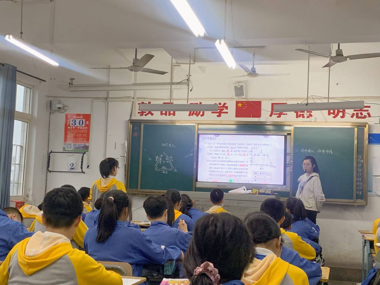 教学视导促发展 课堂教学求实效