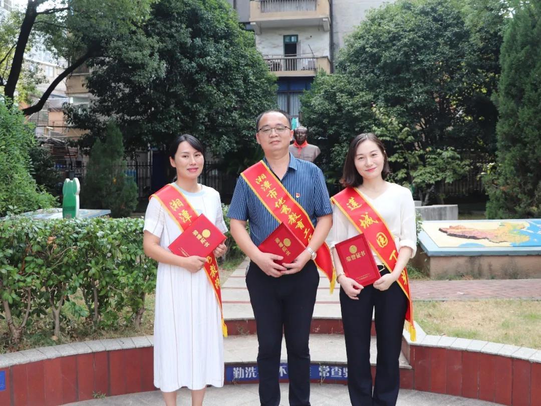 热烈祝贺我校三位教师荣获市级表彰