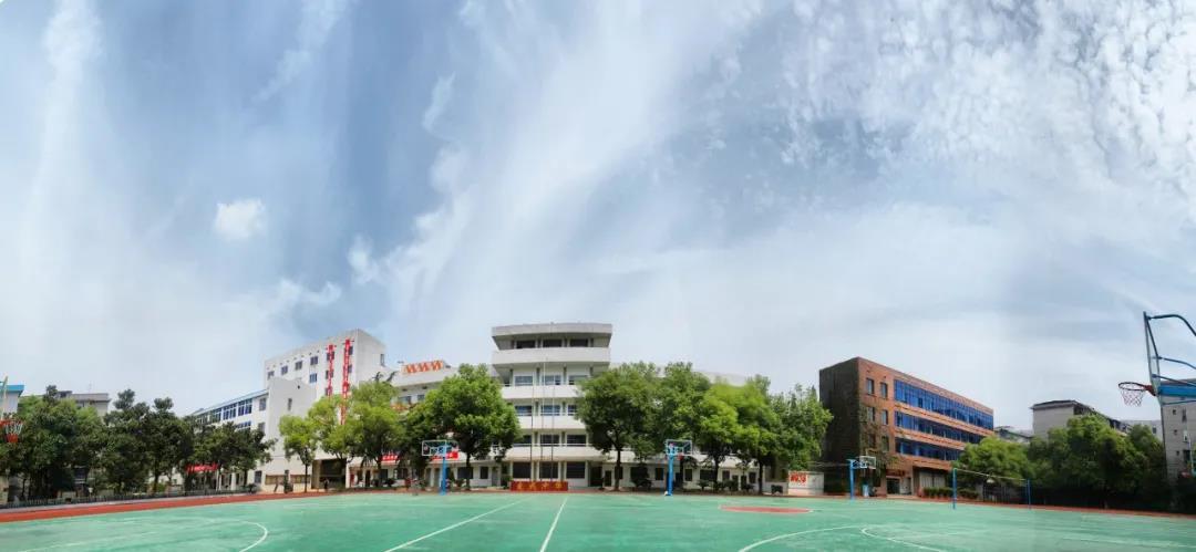 """益智人的幸福追求 ——解读湘潭市益智中学""""幸福教育""""丰富内涵"""